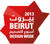 Beirut Design Week logo